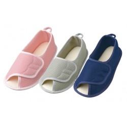 日本Ayumi 老友室內拖鞋 (2503)